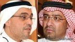 رئيس الاتحاد ونائبه يظهران خلافاتهما «علنا» للمرة الأولى