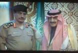 أمير منطقة الحدود الشمالية يقلد المنيجل مدير سجن عرعر رتبة عميد