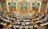 الشورى يرفض اعتماد البصمة في التعريف لدى المحاكم وكتابات العدل