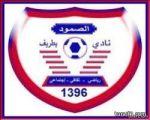 اولمبي نادي الشباب يتعاقد مع مدرب نادي الصمود خالد مصطفى