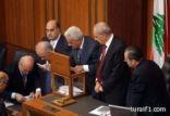 تأجيل اقتراع لانتخاب رئيس جديد للبنان بسبب مقاطعة النواب