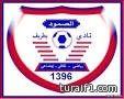 إنطلاق البطولة الرمضانية بنادي الصمود بتاريخ 26 / 8 ومحمد جازم منظماً لها