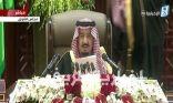 """خادم الحرمين يؤكد أمام """"الشورى"""" أن المملكة اتخذت إجراءات إصلاحية مؤلمة لحماية الاقتصاد من مشاكل أسوأ"""