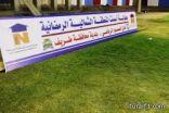فوز البلدية ومؤسسة محمد شاهي بمباراتهم الأولى والمعهد العلمي يشق طريقة للدور الثاني