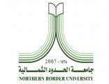 16 خريجة يتهمن جامعة الشمالية بحرمانهن الوظائف والتصنيف المهني