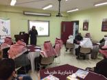 انطلاق المشروع الوطني للتعرف على الموهوبين بتعليم الحدود الشمالية