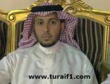 ترقية الأستاذ/ سليمان بن لافي السعيدي للمرتبة الثامنة بمكتب الوزارة بطريف