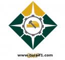 تدريب منتهي بالتوظيف بالمعهد السعودي للتعدين
