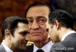 في محاكمة مبارك: الحضور 600 فرد من دون كاميرات أو جوال
