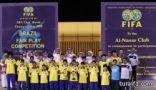 النصر يواصل بناء قاعدته الكروية باستقبال مواليد عام 2000م