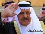 الأمير نايف يجتمع بأمراء المناطق الأحد في جدة