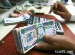نصف السعوديين والمقيمين يتوقعون تحسن أوضاعهم المالية في غضون عام