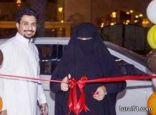 رفحاء: مواطن يفاجئ والدته باختيارها لقص شريط افتتاح مشروعه التجاري عرفاناً بجميلها