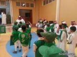 مدرسة عبدالله بن مسعود الابتدائية تحتفل باليوم الوطني الـ84
