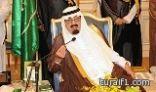 الموافقة على إنشاء الجامعة السعودية الإلكترونية