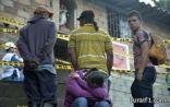 مصرع ما لا يقل عن 12 عاملا في منجم فحم غمرته المياه في كولومبيا