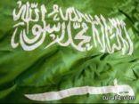 أنباء عن تمديد إجازة عيد الفطر لموظفي الدولة .. وآلية جديدة لنظام ساهر