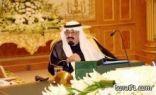 حظر مزاولة غير السعوديين نشاط المشاركة بالوقت في مكة والمدينة
