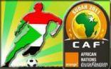 جنوب أفريقيا تستضيف كأس أمم افريقيا 2013 بدلاً من ليبيا