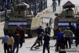 إغلاق ميدان التحرير لليوم الثاني على التوالي