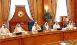 استقالة الحكومة البحرينية