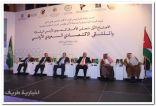 بالصور..رجال أعمال الحدود الشمالية يشاركون في مجلس الأعمال السعودي الأردني