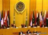 الجامعة العربية تعقد اجتماعاً طارئاً لبحث الإرهاب في ليبيا