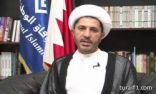 السلطات البحرينية تتهم زعيم المعارضة الشيعية بالتحريض ضد السنة