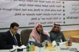 """بالصور.. لجنة التنمية الاجتماعية بطريف تقيم محاضرة """"الخلافات الزوجية أمام الأبناء"""""""