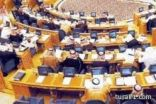 مجلس الشورى ::  صرف بدل سكن لموظفي الدولة يعادل 3 رواتب سنوياً.