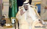الأميرة عادلة بنت عبدالله: قرار الملك المفدى تكليف للمرأة لخدمة وطنها