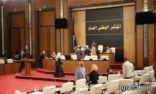 تأجيل مؤتمر الحوار الوطني الليبي 10 أيام