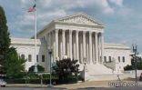 قضاة أمريكيون يؤيدون مسلمة حرمت من وظيفة بسبب حجابها