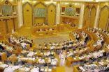 زيادة ساعات الدوام بالقطاع الحكومي إلى 8 ساعات.. أمام الشورى