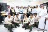 """بالصور..""""المعهد السعودي التقني للتعدين بعرعر"""" يدفع بـ 159 فنياً سعودياً لمباشرة أعمال التعدين في معادن"""