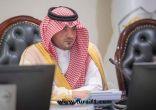 """تهدف لاختصار الوقت والجهد .. وزير الداخلية يدشن منصة """"أمن"""" الإلكترونية للعمل الشرطي"""