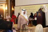 سفير المملكة بالأردن لدى الأردن يشهد افتتاح أعمال المؤتمر الدولي للمرأة في عمّان