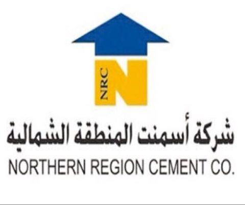 منسوبو شركة أسمنت الشمالية يهنئون القيادة الرشيدة باليوم الوطني 89