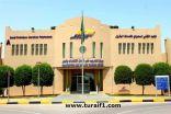 الإعلان عن وظائف إدارية رجالية شاغرة لحملة البكالوريوس بالمعهد السعودي لخدمات البترول