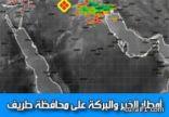 """"""" أمطار الخير والبركة """" أمطار غزيرة على محافظة طريف مصحوبة بحبات البرد"""