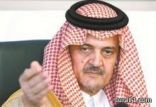 «واشنطن بوست»: وزير الخارجية السعودي سعود الفيصل أكثر الرجال العرب حكمة