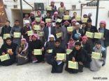 ثانوية العباس بن عبدالمطلب بطريف تكرم الطلاب المتفوقين بالفصل الدراسي الأول