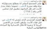 الجبير مخاطباً العالم في أول تعليق له على مجزرة حلب: اضطلعوا بمسؤولياتكم