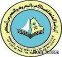 آل الشيخ يوجِّه منسوبي (الحُسبة) بعدم التعامل مع (المتعاونين).. نهائيا