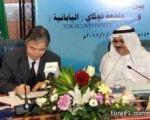 اتفاق سعودي ياباني لتصميم وتصنيع طائرة بدون طيار تعمل بالطاقة الشمسية