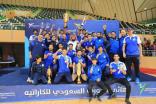 الهلال والصفا أبطال الدوري السعودي للكاراتيه لأندية الممتاز