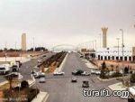 محافظة طريف تسجل 3 درجات تحت الصفر