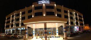 شاهد مرافق فندق جولدن ديون بمحافظة طريف .. روعة المكان وفخامة الخدمة (4 نجوم)