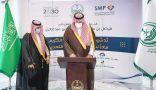 سمو الأمير فيصل بن خالد بن سلطان يدشن مبادرات سموه لنشر ثقافة التعدين في الحدود الشمالية