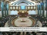 اختتام أعمال القمة العربية الـ 23 في بغداد ..